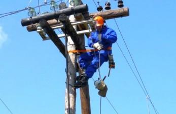 Требуется обследование электросетей?