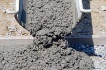 Где заказать готовый бетон М150?