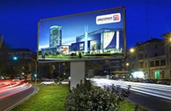 Где заказывать наружную рекламу в СПб?