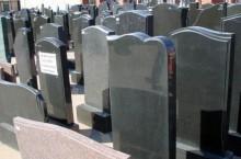 Памятники и надгробия на заказ в Москве
