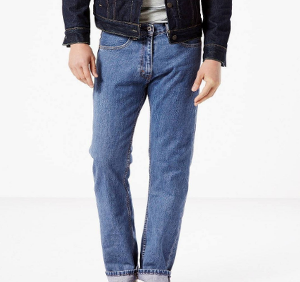Где в Украине можно выбрать качественную джинсовую одежду